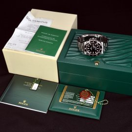 ro17848-submariner-box