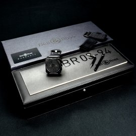 BE18820-Phantom-Box.jpg