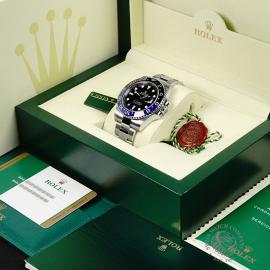 RO22024S Rolex GMT-Master II Box