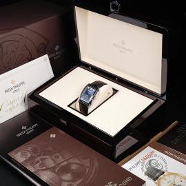 PK21940S Patek Philippe Gondolo White Gold Box