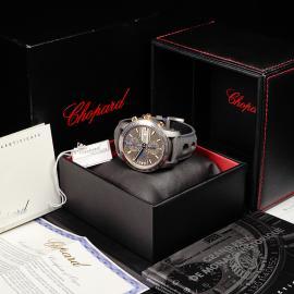 CH22048S Chopard Grand Prix de Monaco Historique Box