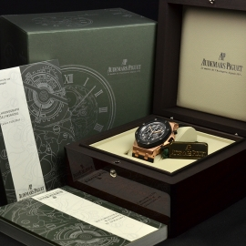 AP20490S Audemars Piguet Royal Oak Offshore Rose Gold Box 1