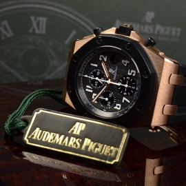 AP20490S Audemars Piguet Royal Oak Offshore Rose Gold Close3