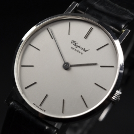 CH19091S Chopard Vintage Classic 18ct White Gold Close2
