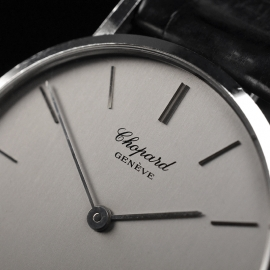 CH19091S Chopard Vintage Classic 18ct White Gold Close4 1