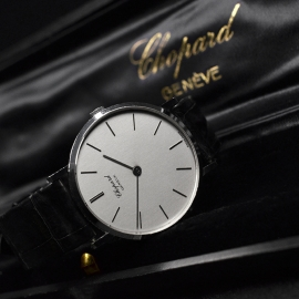 CH19091S Chopard Vintage Classic 18ct White Gold Close9