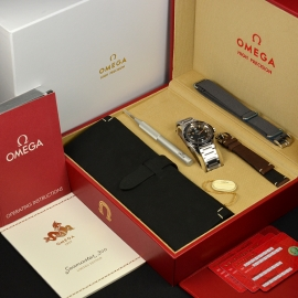 OM21091S Omega Seamaster 60th Anniversary 300 Co-Axial Master Box