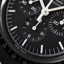 OM21219S_Omega_Speedmaster_Professional_Moonwatch_(Special_Presentation_Case)_Close6.JPG