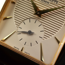 PA20906S Patek Philippe Gondolo 18ct Close4