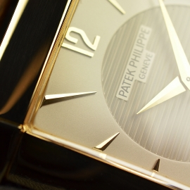 PA20906S Patek Philippe Gondolo 18ct Close6