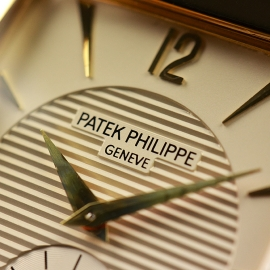 PA20906S Patek Philippe Gondolo 18ct Close7
