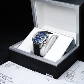 IW21710S IWC Aquatimer Chronograph Box