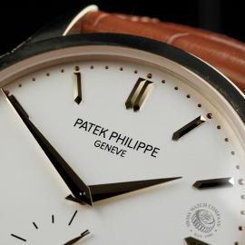PK22660S Patek Philippe Calatrava Close 3