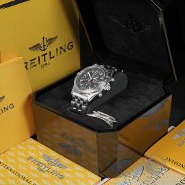 BR22471S Breitling Blackbird Chronograph Box