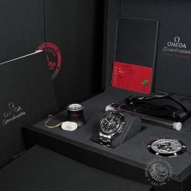 OM22330S Omega Speedmaster Pofessional Moonwatch Box