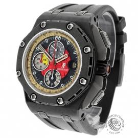 Audemars Piguet Royal Oak Offshore Grand Prix Chronograph Limited Edition
