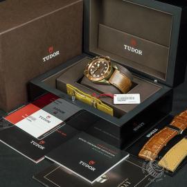 1954P Tudor BB Bronze Box
