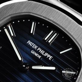 PK1893P Patek Philippe Nautilus Close3