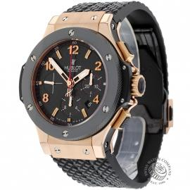 Hublot Big Bang 18ct Rose Gold