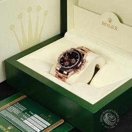 RO22074S Rolex Daytona Everose Gold Box