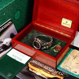 RO1901P Rolex Cosmograph Daytona 'Zenith' Box