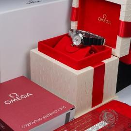 OM21579S Omega Ladies Constellation Box