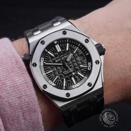 AP21652S Audemars Piguet Royal Oak Offshore Diver Wrist