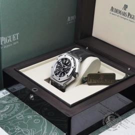 AP21652S Audemars Piguet Royal Oak Offshore Diver Box 1