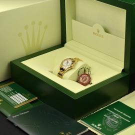 RO21247S Rolex Ladies Pearlmaster Box