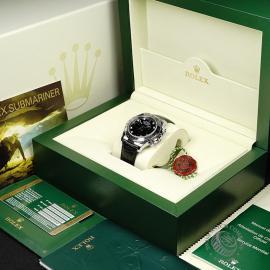 RO21820S Rolex Daytona 18ct White Gold Box