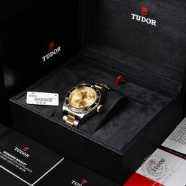 Tudor Heritage Black Bay Box 1
