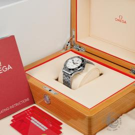 OM22651S Omega Seamaster Professional 300M Box