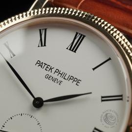 PK22267S Patek Philippe Calatrava Close9
