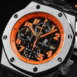 AP20987S Audemars Piguet Royal Oak Offshore Close2