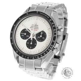 Omega Speedmaster Professional Moonwatch Apollo 11 35th Anniversary Limited Edition
