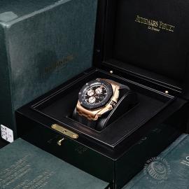 AP22240S Audemars Piguet Royal Oak Offshore Box