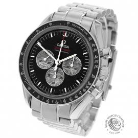 Omega Speedmaster Professional Apollo Soyuz 35th Anniversary Limited Edition