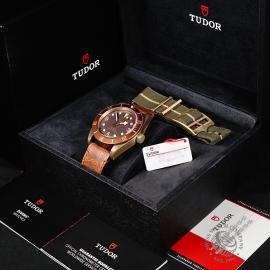 TU22225S Tudor Heritage Black Bay Bronze Box