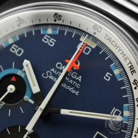 OM21085S Omega Vintage Seamaster Chronograph Calibre 1040 Close5 1