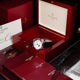 PK1912P Patek Philippe Calatrava Complications Box