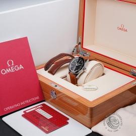 OM21657S Omega Seamaster 300 Master Co-Axial Box