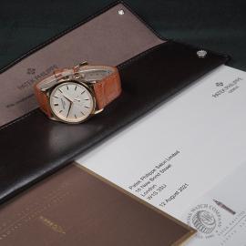PK22660S Patek Philippe Calatrava Box