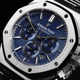 AP21823S Audemars Piguet Royal Oak Chronograph 41 Close2