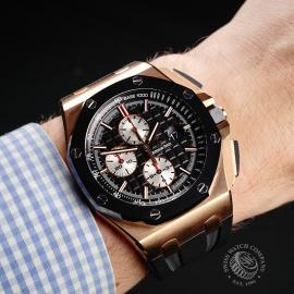 AP22240S Audemars Piguet Royal Oak Offshore Wrist 1