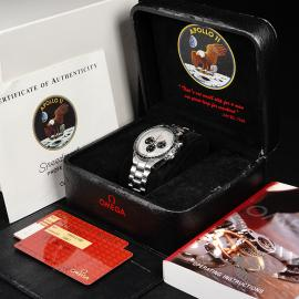 OM21950S Omega Speedmaster Professional Moonwatch Apollo 11 35th Anniversary Box