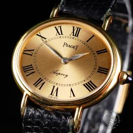 PI854F Piaget 18ct Aspery Close 2