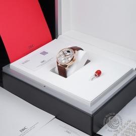 IW1884P IWC Portuguese Perpetual Calendar 5022 Box