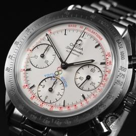 OM21300S Omega Speedmaster Reduced Limited Edition Torino Olympics Close2