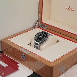 OM22353S Omega Speedmaster Professional Moonwatch '50th Anniversary' Box