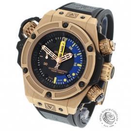 HU1885P Hublot King Power Oceanographic 1000 King Gold Back